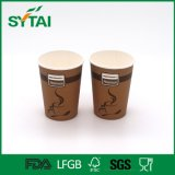 Wholesale Disposable High-Quality Single Wall Paper Tea Cup for Hot Drinks