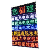 Texte extérieur de couleurs simples annonçant l'écran de visualisation de module de panneau-réclame