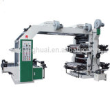 経済的なペーパーロールスタックタイプフレキソ印刷の印字機
