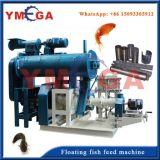 中国の工場直接供給の有効な費用の浮遊魚の供給の餌機械