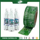 プラスチック飲料のびんの熱収縮スリーブのラベル