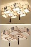 거실을%s 현대 간단한 정연한 펀던트 빛