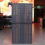 단계 (P10.416)를 위한 500*1000mm 위원회를 가진 IP65 옥외 LED 영상 커튼