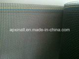 Grey Insect Window Screen 18 * 16