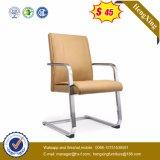 クロムオフィス用家具の人間工学的の会議の椅子(HX-NH119)