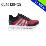 最もよい品質の優秀なデザインスポーツの運動靴