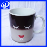 창조적인 미소 마스크 세라믹 온도 변화 색깔 컵 찻잔