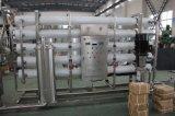 Sistema de tratamiento de agua de osmosis inversa y filtro de agua / planta de purificación de agua