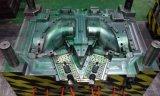 プラスチック注入型、注入の工具細工、自動型。 型、形成の部品