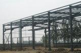 Мастерская стальной структуры низкой стоимости