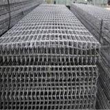 Решетка высокого качества стальная для вешалки пакгауза