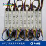 RGB 5050 다색 방수 LED 모듈 0.72W