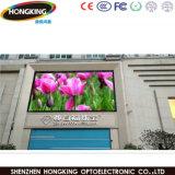 Visualización de LED a todo color al aire libre para hacer publicidad de P5
