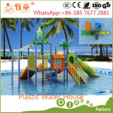 Trasparenza di acqua di plastica esterna per la sosta del Aqua (MT/WP/SWS1)