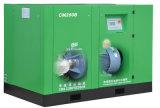 Oil - Free Screw Air Compressor of Water Lubrication (CM250B)
