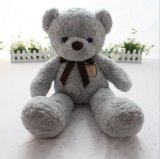 Bear Plush Dolls Stuffed Toy for Gifts