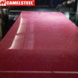 لون كسا فولاذ ملا [بّج] [بّغل] صاحب مصنع جوابة
