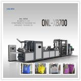機械を作るフルオートマチックのNon-Wovenファブリック袋