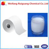 固定エージェント906の定着液のRuiguangのホルムアルデヒド自由な化学薬品