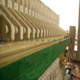 Traitement des eaux usées chambre hydraulique du filtre à membrane Appuyez sur pour la déshydratation des boues