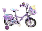 Balance de las dos ruedas, bicicletas y scooters para bebés