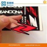 주문을 받아서 만들어진 로고는 정지한다 커트 비닐 스티커를 인쇄했다