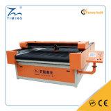 ファブリックまたは布またはGament自動挿入レーザーの打抜き機の価格