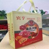 Saco de compra/bolsas personalizadas/saco relativo à promoção