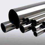 AISIのステンレス鋼の管か管