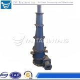 선광 장비 수력사이클론 다발 광업 설비 제조업자 기계