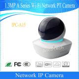 Dahua 1.3MP камера PT сети Wi-Fi серии (IPC-A15)