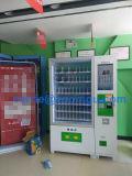 Sistema de computador Big Screen Player Máquina de venda automática para Combo