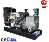 60Hz 1800tr/min AC trois phase refroidi par eau 28kw à 110 kw Lovol Générateur Diesel