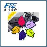 Nuevo ambientador de aire del olor del coche de la muestra libre
