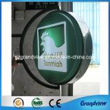 Logo en relief la rotation de l'acrylique Signalisation (GV-ALB)