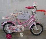 BMX Fahrrad/Fahrrad/Kind-Fahrrad mit doppelter Kurve Sr-D09