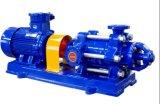 Bomba de mina modelo del MD Multisatge del color azul del balance del uno mismo de Horizobtal para industrial