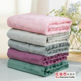 Flanela simples Fabric (HZS--00358)