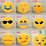 2016 de Leuke In het groot Appelvormige Hoofdkussens van Emoji van de Pluche voor Jonge geitjes