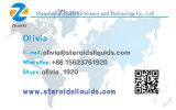 ボディービルの注射可能なガラスびんのための口頭ステロイドの粉Anavar 50