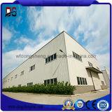 날조된 건축 강철 구조물 창고 (Wokshop)