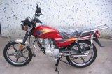 オートバイ(GW150-8B)