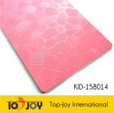 유아원 비닐 마루 (KID-158014)