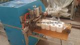 Precio de la empaquetadora del papel de rodillo de tocador de la alta calidad
