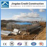 高品質および低価格の鋼鉄構造倉庫及びプレハブの建物