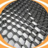 Preto de alta qualidade Material de Construção de HDPE
