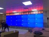 49дюйма на заводе высшего качества питания LCD видео стены цена
