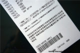 倉庫の価格のレシートペーパー80*80mm/70mm
