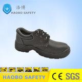 Стальным носком лодыжку низкого уровня безопасности рабочая обувь
