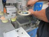 Независимо изготовление печатной машины пусковой площадки цвета подноса 4 чернил пусковой площадки